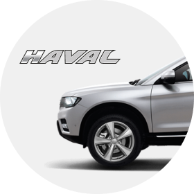 HAVAL